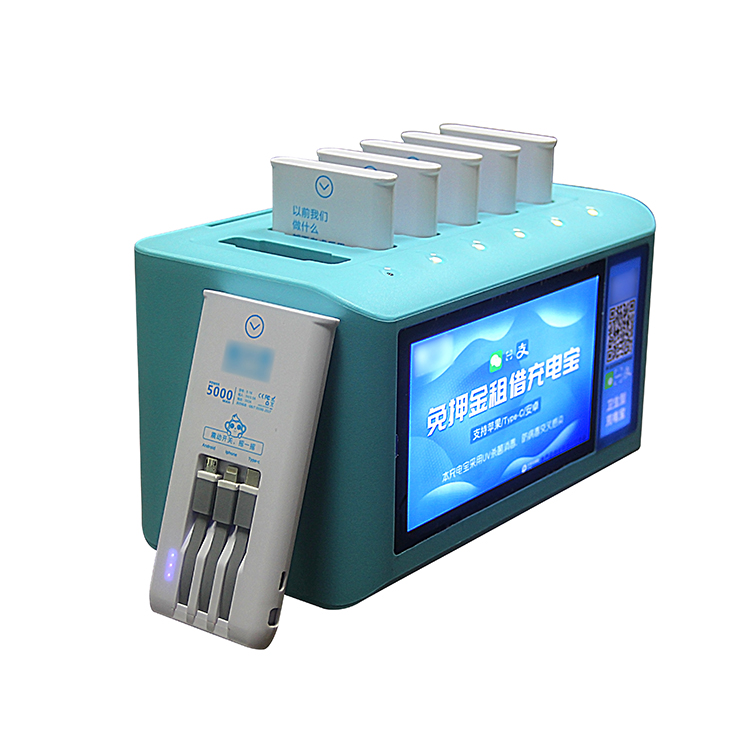 S06 Shared sharing power bank rental station