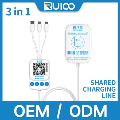 L2000 Rental charger cable
