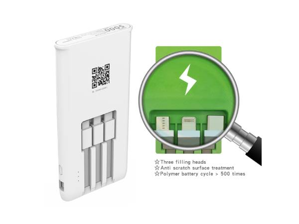 Why Shared Mobile Power Has Become The Most Watched Product In The Industry Today